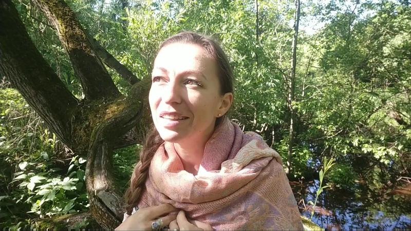 Пейте Солнечный Свет практика от Марии Соколовой