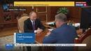 Новости на Россия 24 Глеб Кузнецов происходит усиление Москвы на региональном уровне