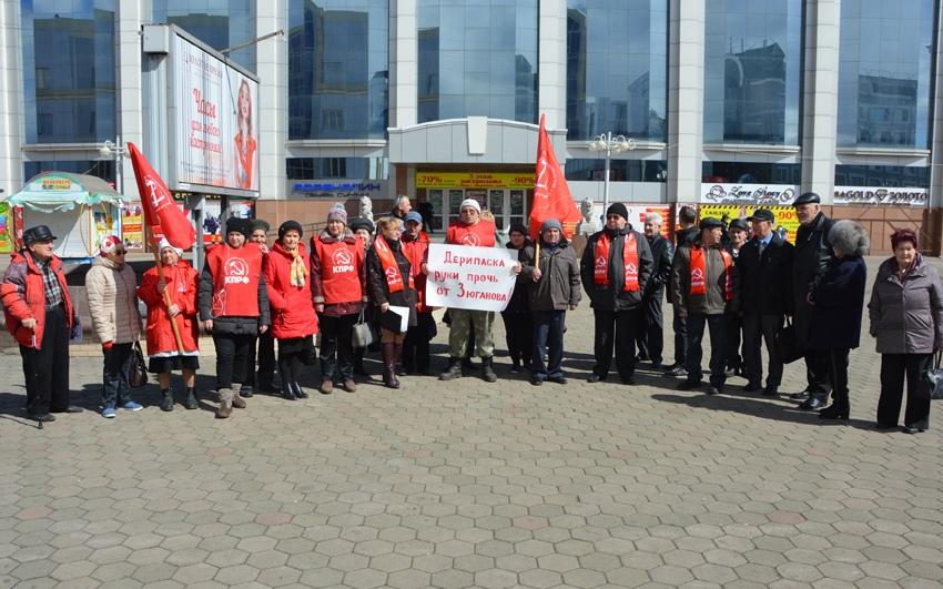 «Дерипаска, руки прочь от Зюганова!»: Коммунисты ЕАО потребовали прекратить судебное преследование лидера КПРФ