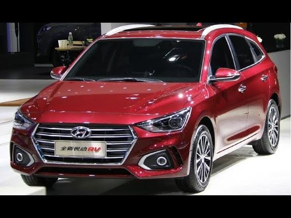 2018 Hyundai Celesta RV Между хэтчбеком и универсалом