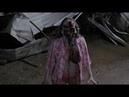 СЛЕД ОТ УКУСА(2011) ужасы, комедия, вторник, кинопоиск, фильмы, выбор, кино, приколы, ржака, топ