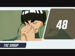 Наруто 48 бөлім [қазақша дыбыстама Ten`Iz Group]