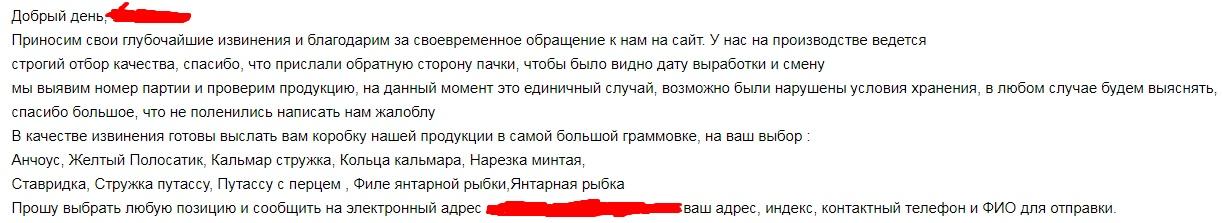"""Как """"Сухогруз"""" за качество отвечает"""