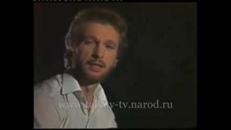 Игорь Тальков - Страна детства (клип, 1986г.)