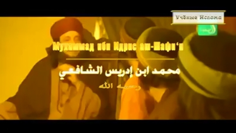 Малик Ибн Анас