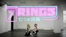 「ARIANA GRANDE - 7 RINGS choreography RB-GIRLS♡ 」