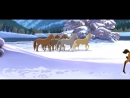 Спирит Душа прерий Spirit Stallion of the Cimarron [Детство Спирита Here I Am] [HD]