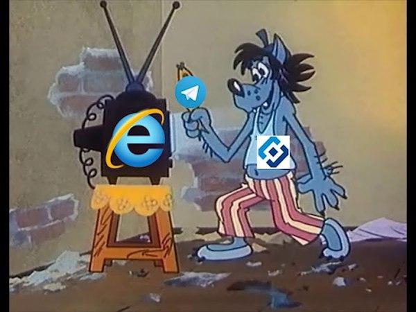 попытки Роскомнадзора заблокировать Telegram