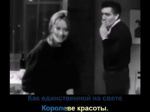 Эмиль Горовец - Королева красоты со словами