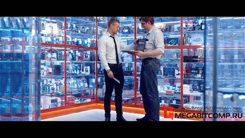 Реклама магазин MEGABiT, г.Ногинск, Электростальское шоссе, 25