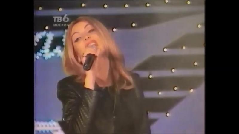 Алёна Иванцова - На семи ветрах