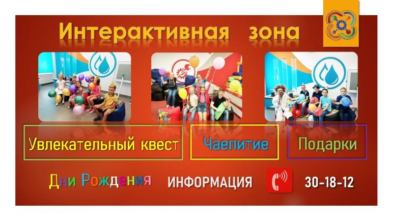 Kvantoshka_birthday
