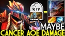 Maybe [Dragon Knight] Cancer AOE Damage Clear PL 7.19 Dota 2