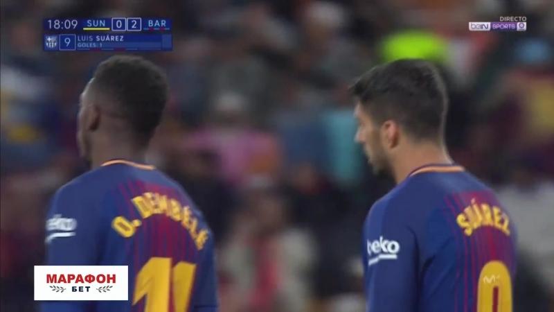 Мамелоди Сандаунс 0 2 Барселона Суарес