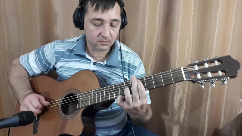 Дмитрий Ксензов Ностальгия