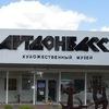 Art Donbass