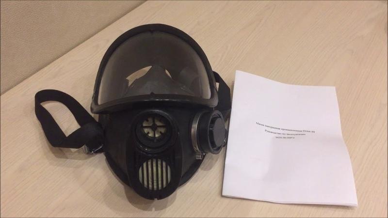 Видеообзор Панорамная маска ППМ 88