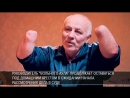 Безрукий инвалид из Кабардино-Балкарии душит полицейского