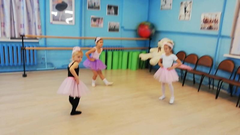 Танец Часики