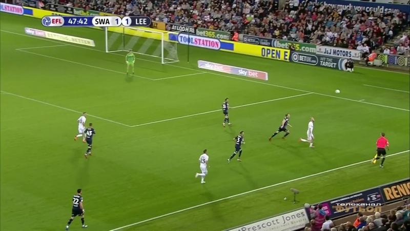 21.08.2018.EFL.Swansea City AFC - Leeds United