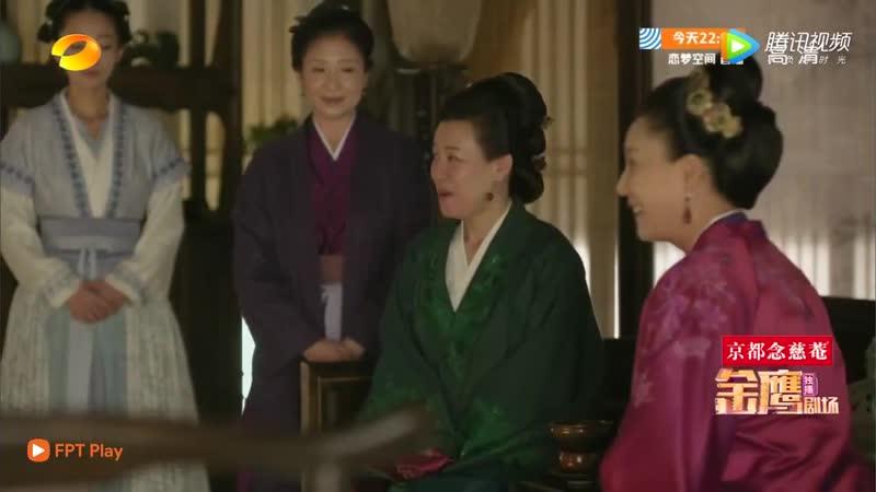 Minh Lan Truyện 2018 Tập 28 VietSub - Thuyết Minh (2018) - BiluTV