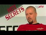 Hot Secrets с Алиной Артц - гость Илья Буц
