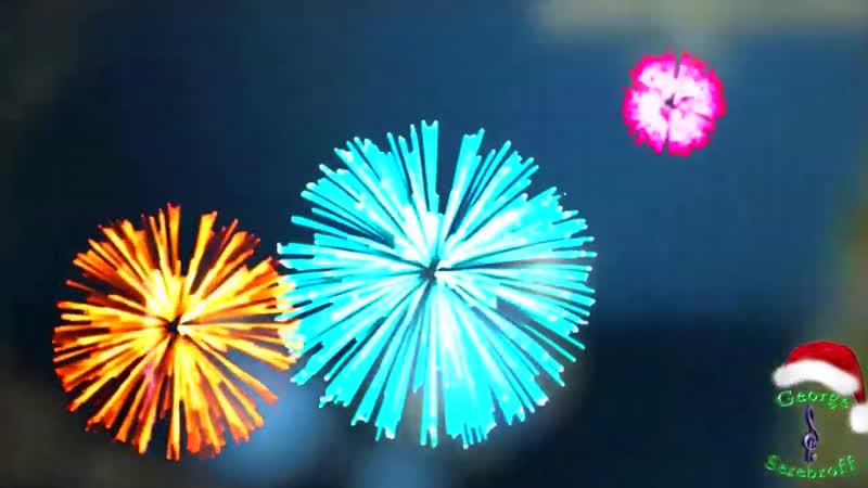 Веселое поздравление с НАСТУПАЮЩИМ НОВЫМ ГОДОМ! Красивая видео открытка