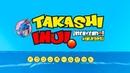 ¡Bienvenido Takashi Inui