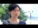 Season 1. My Daughter/夏家三千金 - ep 09. HD