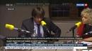 Новости на Россия 24 Беглому лидеру Каталонии Карлесу Пучдемону грозит тюремный срок