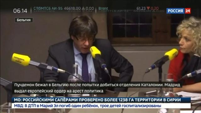 Новости на Россия 24 • Беглому лидеру Каталонии Карлесу Пучдемону грозит тюремный срок