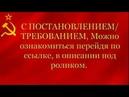 Требуем законную пенсию гражданам СССР