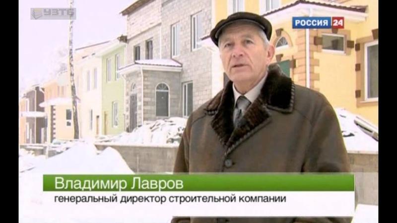 Теплоблок Теплостен УЗТБ - Теплостен Технологии жилья Россия 24