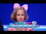 Лиза Берестовская (10 лет) - Лучшая на Ледниковом периоде (В.А.Моцарт) 13.05.18