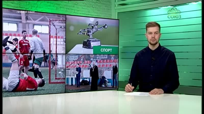 В Омске прошёл турнир по мини-футболу «Молодежь за трезвый Омск»