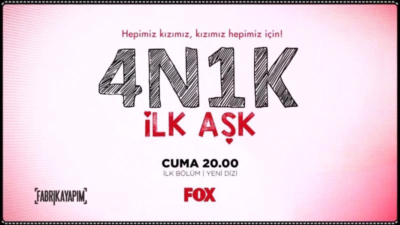 4N1K Tanıtım Filmleri