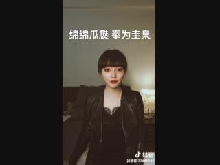 学中文的同学可以跟着唱一下
