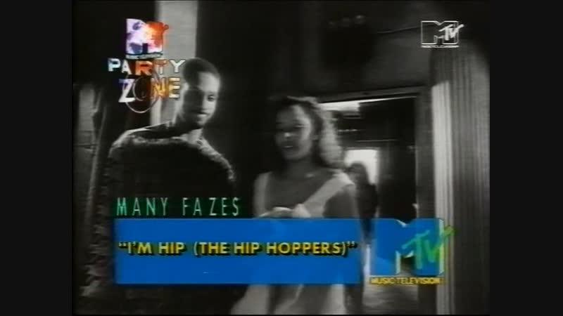 MANY FAZES – IM HIP (THE HIP HOPPERS) \ 1990