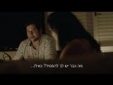 Израильский фильм - Конец света с субтитрами на иврите