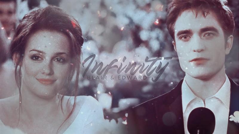 • Infinity | Blair Edward