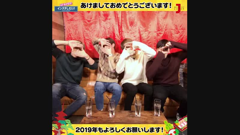 U KISS no InstaShidai 04 01 18