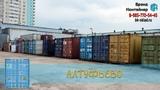 Складская территория Алтуфьево - храните вещи в Брэнд Контейнер