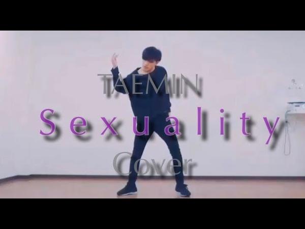 TAEMIN 태민 'Sexuality' Cover Practice Ver