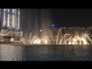 Поющие фонтаны Бурдж Халифа