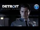 DETROIT BECOME HUMAN Original Deluxe Soundtrack Connor 22 Tracks
