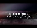 Stromae - Formidable _ رائع _ Paroles _ مترحمة.mp4