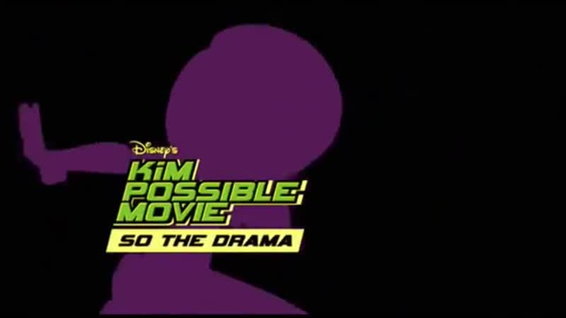 Call Me, Beep Me (movie mix) So The Drama intro