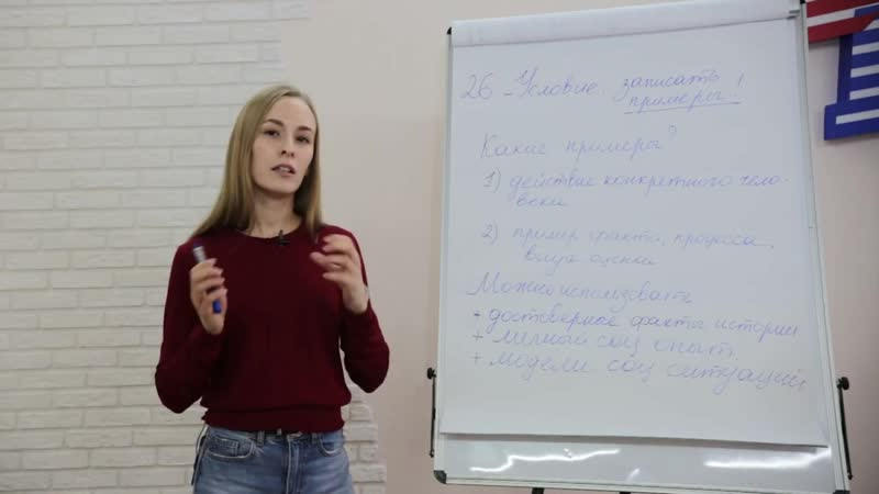 Задание 26 ЕГЭ по обществознанию Ольга Файзуллина