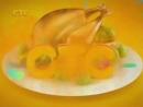 Заставка начала и конца эфира СТС, 01.09.2013-30.11.2013 Первая версия