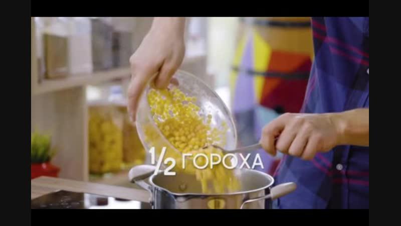 ПроСТО кухня - 4 сезон - 3 выпуск